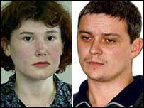 Maxine Carr and Ian Huntley
