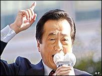 DPJ chief Naoto Kan