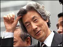 Japanese Prime Minister Junichiro Koizumi