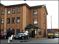 Islamic study centre in Blackburn