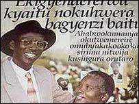 Ugandan Aids poster