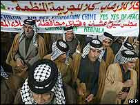 Baghdad rally
