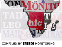 African media watch graphic