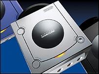 Nintendo's GameCube
