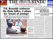 Front page of The Hindu Saturday 8 November 2003