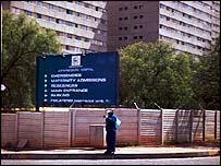 Johannesburg hospital