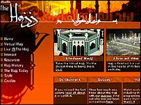 Screenshot of Channel 4's Hajj website