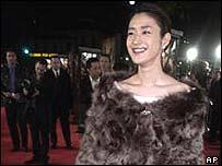 Actress Koyuki