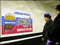 United Russia poster in the Moscow metro