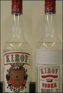 Bottles of counterfeit Kirov vodka