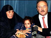 George Galloway and Mariam Hamza