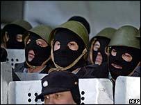 Georgian riot police