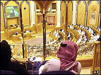 Saudi consultative council in session