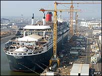 Queen Mary 2 (file pic)