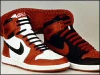 Air Jordan 1, copyright Nike