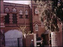 British embassy in the Yemeni capital, Sanaa