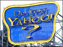 Yahoo! Japan's advertising board in Tokyo