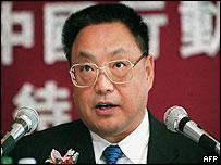 Deng Pufang