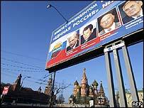 Afiche del partido Rusia Unida.