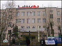 Члены НБП на крыше Минюста