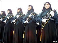A parade for Iran's first women police recruits in 25 years
