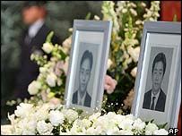 Japanese Foreign Ministry memorial to diplomats killed in Iraq