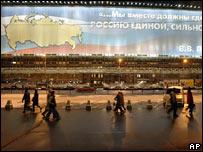 Cartel de Rusia Unida que cita a Putin diciendo