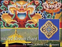Tibetan chants CD