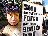 Japanese protest