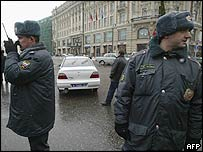 Police at scene of Moscow suicide bombing