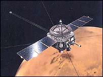 Imagen de Nozomi, Agencia de Exploración Aeroespacial de Japón