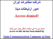 Screengrab of a site banned in Iran