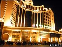Zhuhai  International Conference Hotel