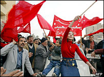 Iraqi Communists celebrating