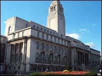 Part of Leeds University