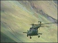 Вертолет федеральных сил