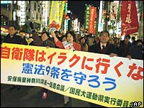 Japanese demonstrators in Japan's Ginza shopping district