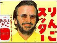 Ringo Starr promotes apple drink