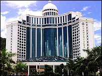 Zhuhai  International Conference Hotel