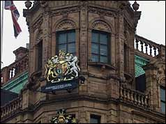 Harrods building showing royal warrant