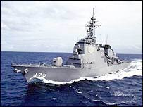 The Aegis-equipped destroyer Myoukou