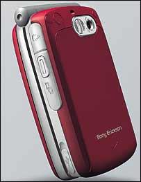 The SonyEricsson Z1010, SonyEricsson