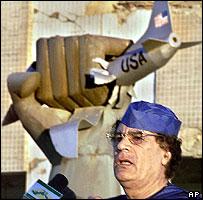 Libya's leader Colonel Muammar Gaddafi