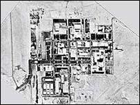 Planta nuclear de Dimona (foto aérea)
