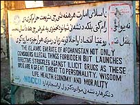 A Taleban-era sign banning opium production