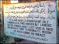 Aviso del Talibán prohibiendo la producción de opio.