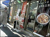 Yoshinoya outlet, a Japanese restaurant specialising in beef