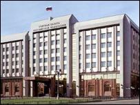 Счетная палата РФ выявила нарушения на сумму более 232 млрд руб., направленных на развитие и содержание транспортного...
