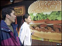 Customers outside a Burger King outlet in Taiwan