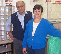 Avi Yaniv y Ahuva Cohen